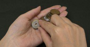 ときとしてお金は人の信頼を損なう原因となるときとしてお金は人を駄目にする